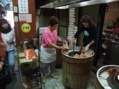 福州元祖 胡椒餅