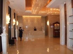 神旺商務酒店 ロビー